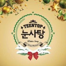 seasonal-album-cover-teen-top-snow-kiss